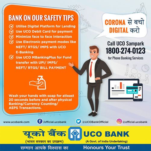 Uco Bank Global Indian Bank For Personal Corporate Rural