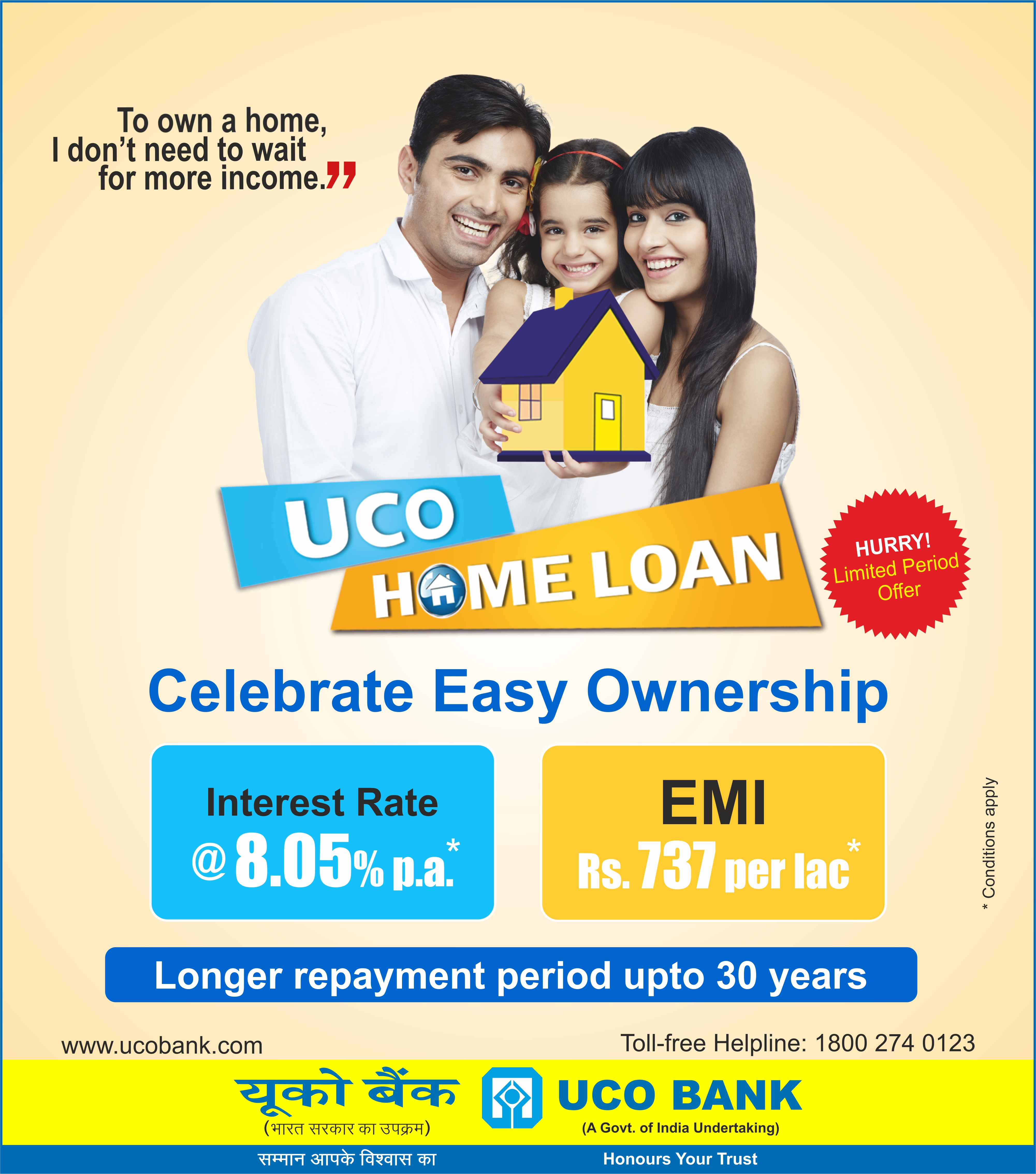 Uco Bank Global Indian Bank For Personal Corporate Rural Banking